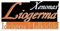 Xenonas Liogerma